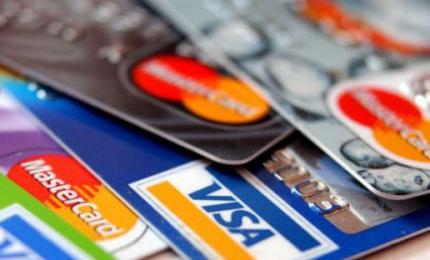 Tranferencias bancarias en el Perú: algunas consideraciones a raíz de su aumento