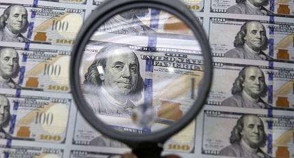 FMI otorga al Perú Línea de Crédito Flexible por 11 000 millones de dólares